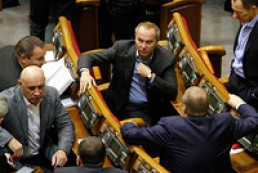Ukraine's Parliament extraordinary sitting may take place one eve of Vilnius