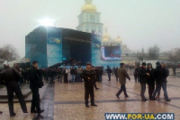 Rally in support for EU Association suspension held in Mykhailivska Square