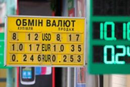 Expert: Hryvnia to be stable despite European integration suspension