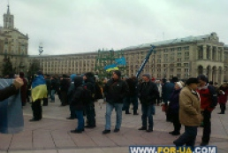 About 300 people holding rally in Maidan