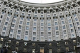 Ukraine implements European model of administrative services