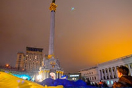 EuroMaidan participants called to armed revolution