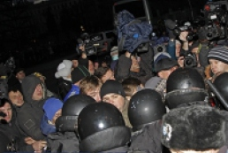 Police explain reason for break-up of rally in Maidan