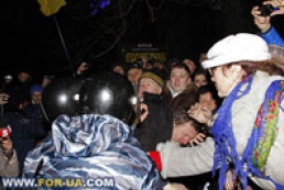 Operational group to investigate in night events in Maidan set up
