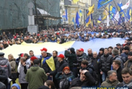 National meeting participants begin demonstration in Kyiv