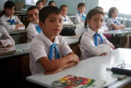 Inclusive education consistently introduced in Ukraine