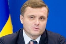Yefremov refutes Liovochkin's resignation
