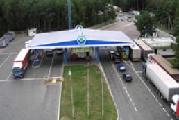 New checkpoint opened on Ukraine-Poland border