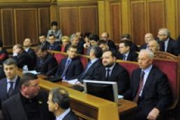 Azarov, ministers arrive in Rada