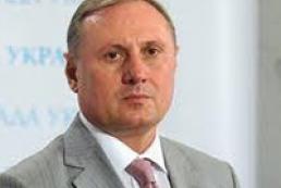 Rada won't work today, Yefremov says