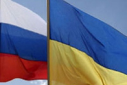 Ukraine, Russia expand industrial cooperation