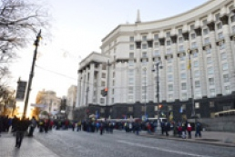Activists given five days to unblock Kyiv's administrative buildings