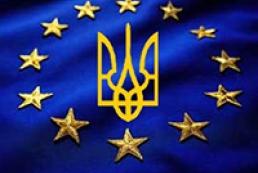 EU flag hoisted near Kyiv City Council