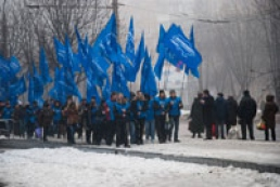Rally of Party of Regions supporters starts