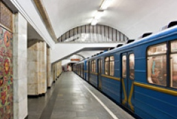 Three Kyiv subway stations reportedly mined