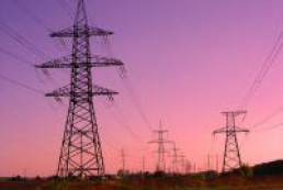 Ukraine modernizes its energy sector