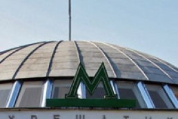 Maidan Nezalezhnosti and Khreschatyk metro stations opened for entry and exit