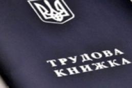 Lviv region is leader in employment