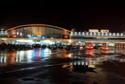 """""""Kyiv"""" airport redirects flights to """"Boryspil"""" airport"""
