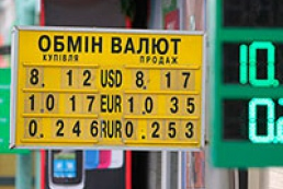 Political tension and hryvnia: Will the rate withstand?
