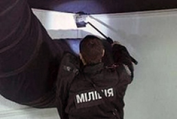 """Miner"" of Kyiv railway terminals, airports found"