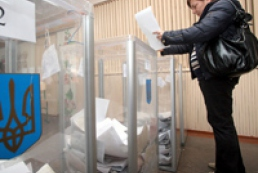 Repeat parliamentary elections held in Ukraine