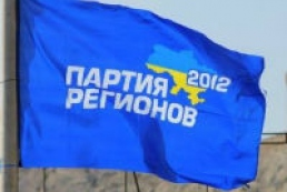 Party of Regions explains why supporters of government left Yevropeiska Square