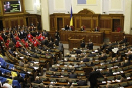 Rada may consider government's resignation in February