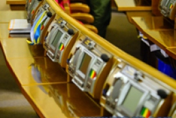 Parliament's session not open