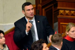 Opposition may unblock parliament to pass budget