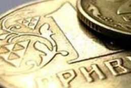 Hryvnia will return to exchange rate of early 2013