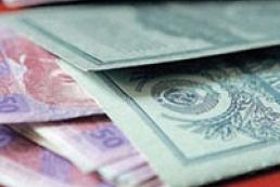 Ukraine will continue to return savings of former Soviet Sberbank