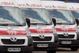 Ministry of Health of Ukraine will expand ambulance fleet