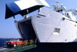 Ukrainian and Romanian companies to build ferry across Danube River
