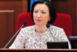 Hereha closes session of Kyiv City Council
