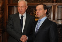 Azarov: Ukraine receives its first Russian loan tranche