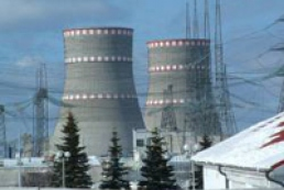 Government enhances nuclear and radiation safety