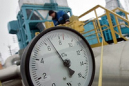 Ukraine to start negotiations on gas consortium in January