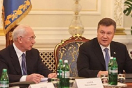 Government announces full-scale modernization of economy