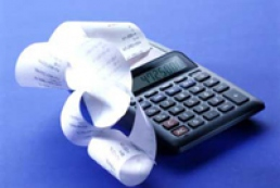 Ukraine identifies low taxation countries for tax optimization emulation