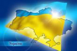 Ukrainians will learn about progress of 2014 reforms