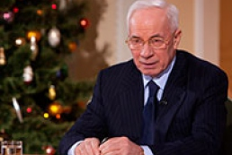 Azarov: Russian loan does not foresee early repayment