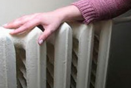 Heating tariffs for public sector to be reduced by quarter