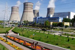 Rivne NPP Unit 4 is back online
