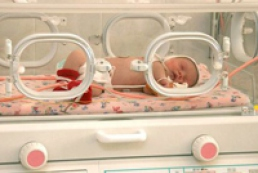 New perinatal center will be built in Kherson