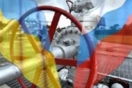 Ukraine buys only Russian gas for now