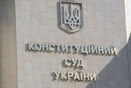 CEC asks Constitutional Court to explain whether citizens with criminal record can run for president