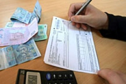 Government helps pay delinquent utility bills