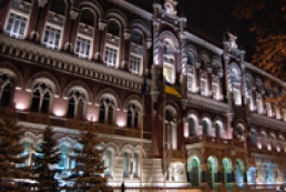 Ukraine's banking system grows more reliable