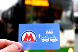 Fares on Kyiv public transport not raised in February